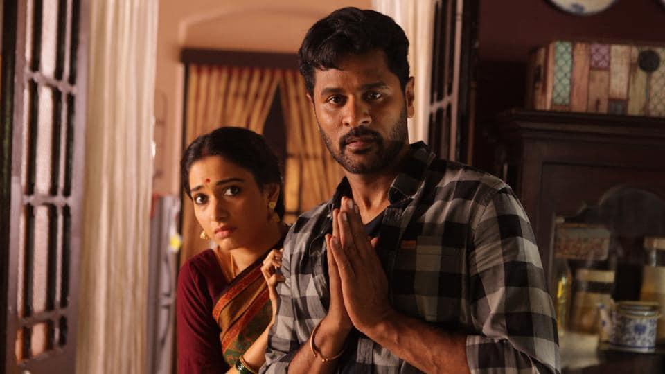 Prabhudheva,Kollywood,Singh Is Bling