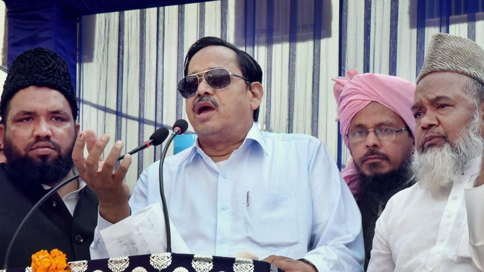Naseemuddin Siddiqui's explosive allegation against Mayawati after expulsion