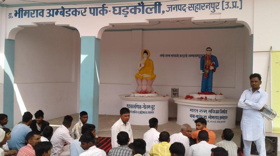 Dalits,Uttar Pradesh,Buddha Purnima