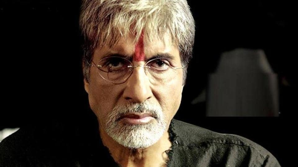 Sarkar 3,Review,Movie review