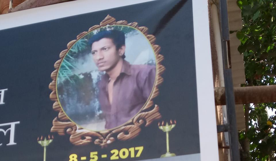 According to the police, Patel and Angar tried to escape on a bike, but their attackers also got on a bike to chase them. Near Charkop, Patel crashed into a tempo while trying to take a turn, He later succumbed to the injuries at Oscar Hospital while Angar, who was riding pillion, also sustained injuries,