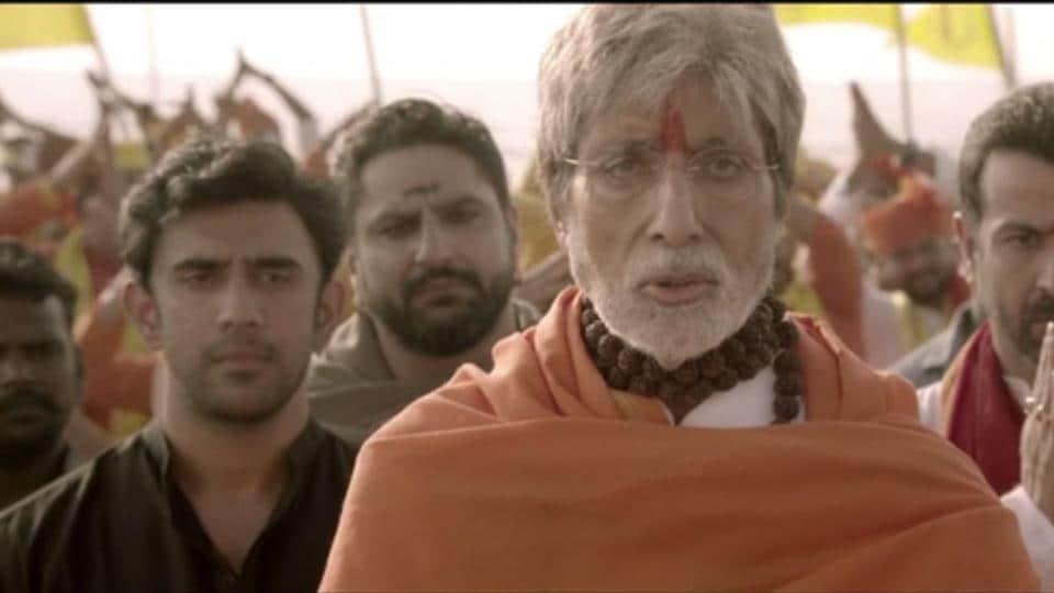 Amitabh Bachchan is back as Subhash Nagre in Sarkar 3.