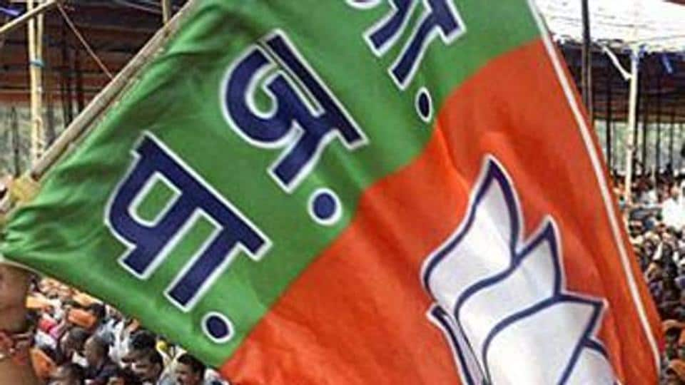 The expelled leaders and workers had either contested against the BJP candidates in assembly elections or backed the opposition.