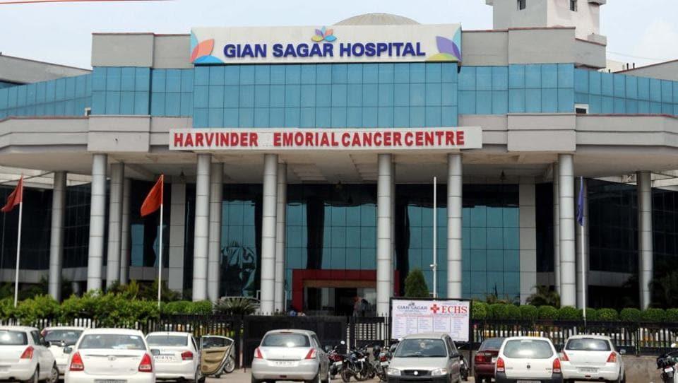 Gian Sagar crisis