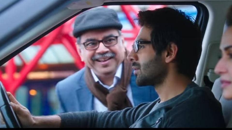 Atithi Tum Kab Jaoge Movie In Hindi