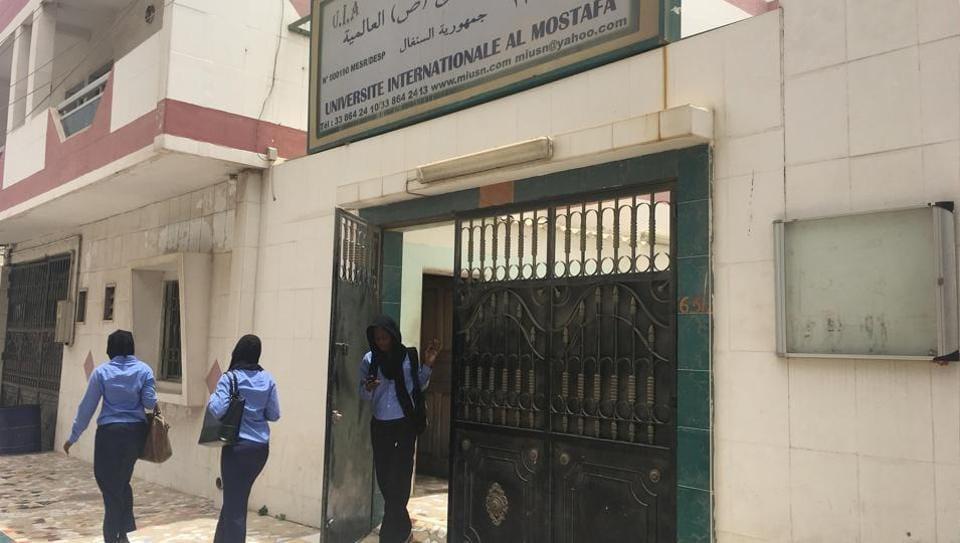 A branch of Iran's Al-Mustafa University, which teaches Senegalese students Shia Muslim theology in Dakar.