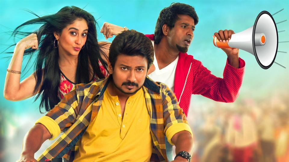 Saravanan Irukka Bayamaen movie review,Ezhil,Udhayanidhi Stalin