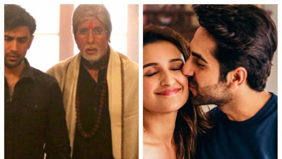 Meri Pyaari Bindu,Box office report,BO report