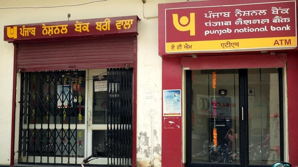 Bank branches are without security guards in three villages  Bariwala, Harike Kalan and Kauni  in Muktsar district.