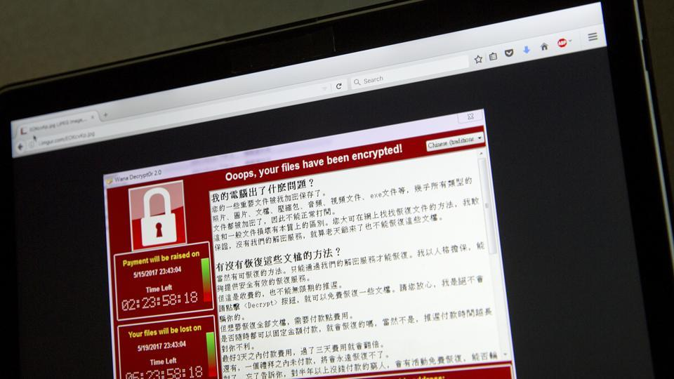 Ransomware,Cyberattack,Computer security