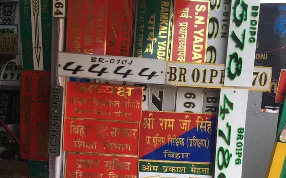 Demand for fancy name plates is growing in Bihar after the government banned beacons atop vehicles. (HT Photo/Arun Kumar)
