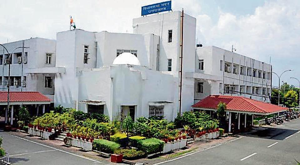 Uttarakhand,Assembly,Secretariat