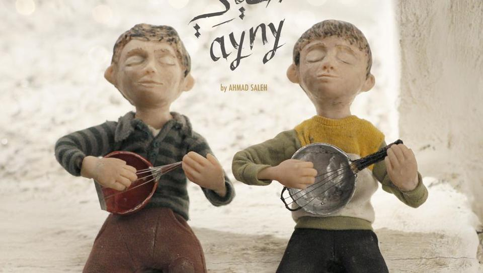Independent films,Ayny,Pickurflick Indie Film Festival