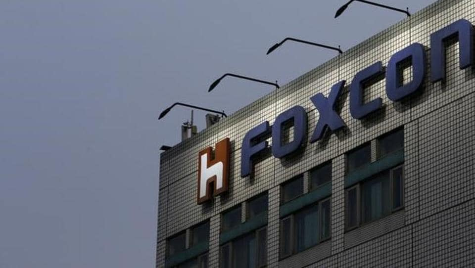 The logo of Foxconn is seen on top of the company's headquarters in New Taipei City, Taiwan.
