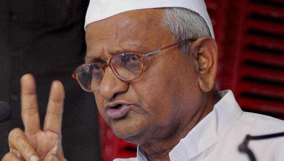 Advocating the introduction of a right to reject (candidates) law, anti-corruption activist Anna Hazare said the NOTA provision was an incomplete job on the part of the election commission.