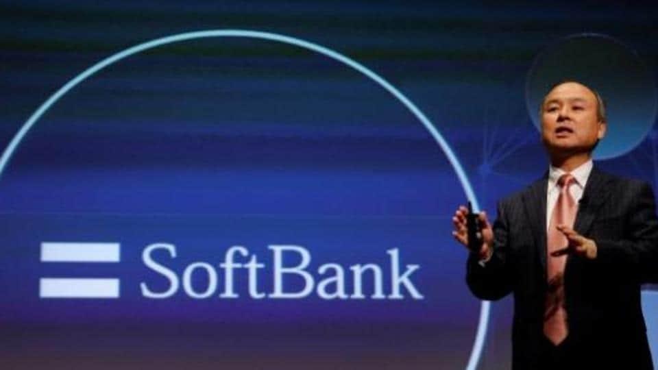 Softbank,Masayoshi Son,Saudi Arabia