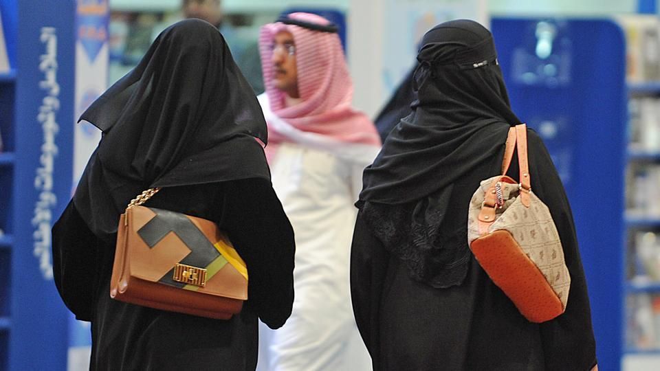 Saudi Arabia,Women in Saudi Arabia,Restrictions in Saudi Arabia