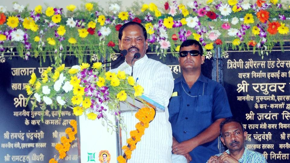 Chief Minister Raghubar Das addressing the Ground Breaking function at Khel Gaon