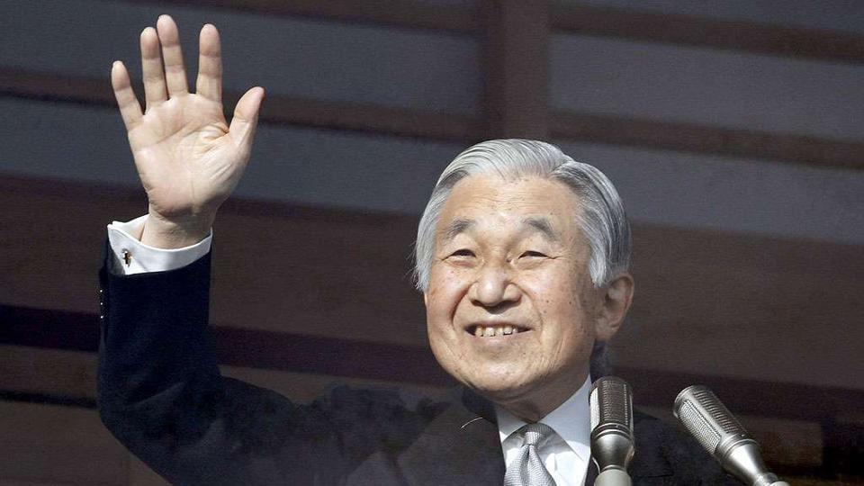 Japan,Shinzo Abe,Japan Cabinet