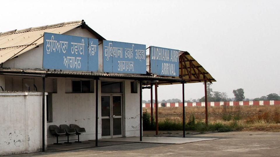 At the Sahnewal airport near Ludhiana.