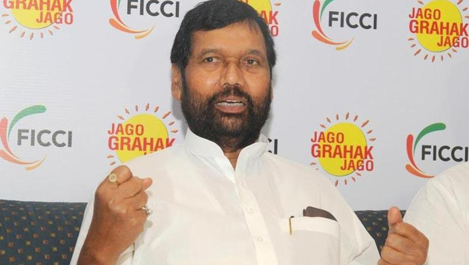 Union minister Ram Vilas Paswan said amendment has been proposed in the Consumer Protection Bill covering three issues- service charge, food portion and MRP.