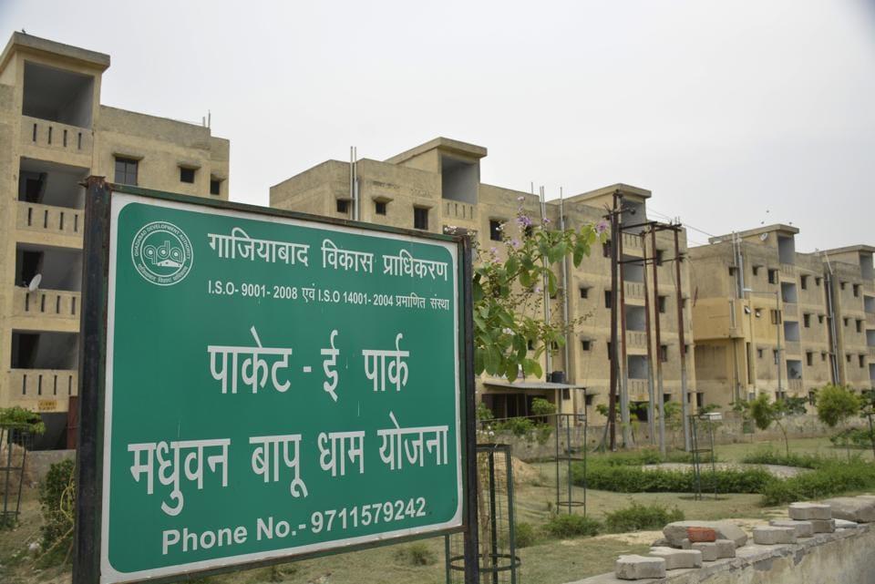Madhuban Bapudham scheme,Ghaziabad Development Authority (GDA),Madhuban Bapudham housing scheme