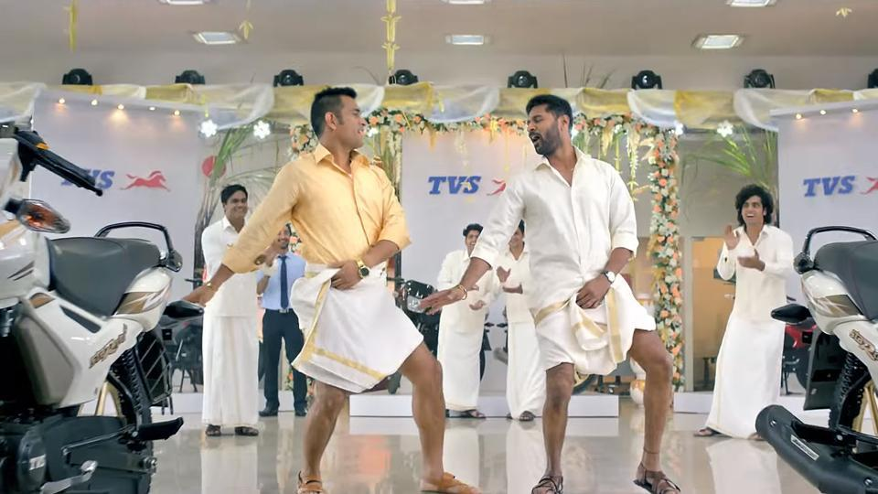 MS Dhoni was part of a commercial advertisement in which he wore a lungi and danced with choreographer Prabhu Deva.