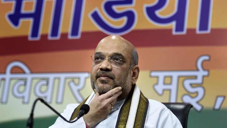 Presidential candidate,Amit Shah,BJP
