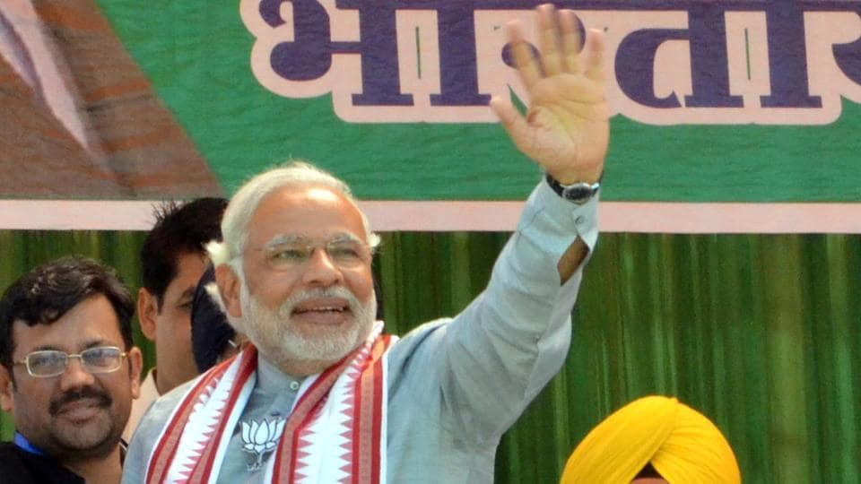 PM Modi will begin his fourth visit to Gujarat on Monday.