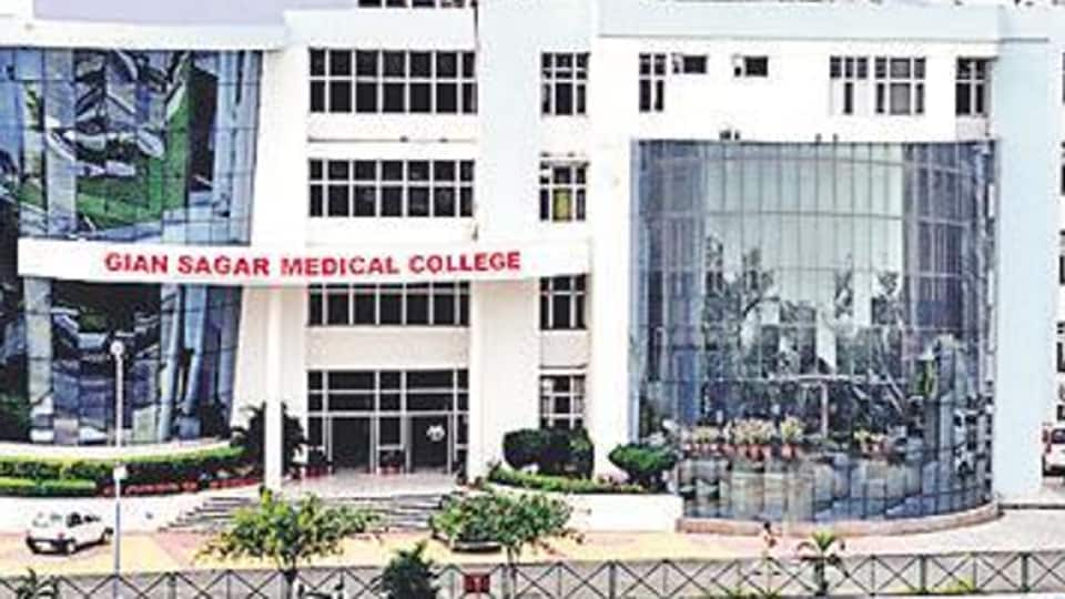 Gian Sagar Medical College,MCI,Punjab govt