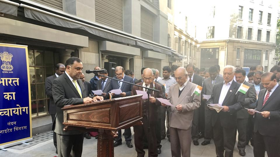 Indian high commissioner YK Sinha delivering an 'anti-terrorism pledge' in London on Monday, the day observed by India as the 'Anti-Terrorism Day'.