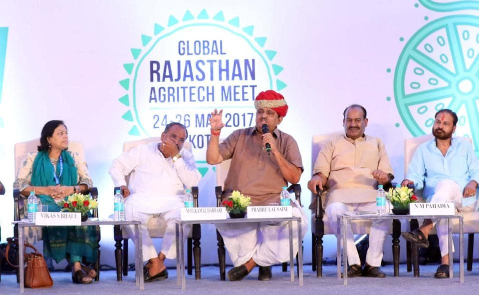 Rajasthan news,GRAM,agriculture sector