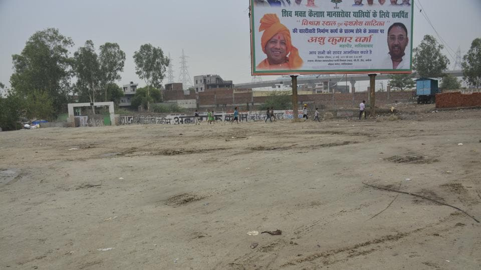 Ghaziabad,Kailash Mansarovar' pilgrims' centre,Ghaziabad development authority