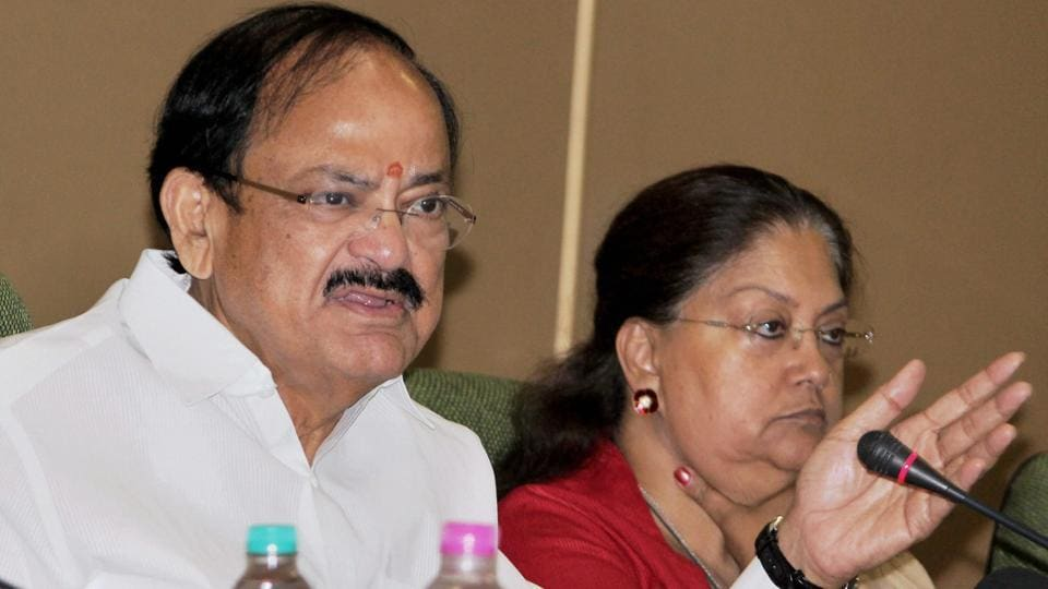 Doubling farmers income possible only with states partnership: Naidu