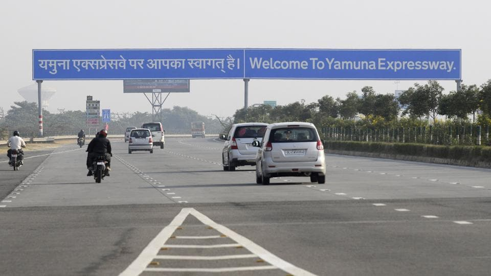 The land was allotted in Sector 17A behind Galgotia University near the Formula One track along Yamuna Expressway.
