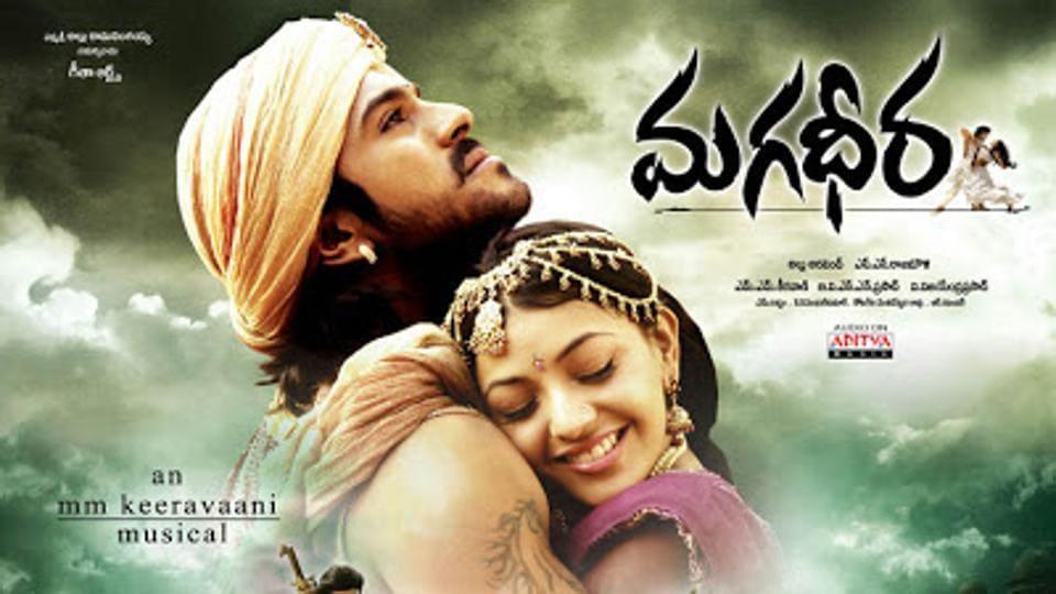 Magadheera starred RamCharan and Kajal Aggarwal and was directed by SS Rajamouli.