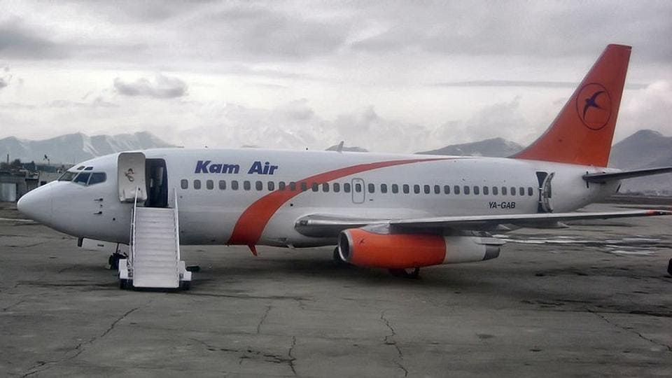 The plane carrying 30 passengers had to be refuelled and took off again for Bamiyan with the two MPs on board.
