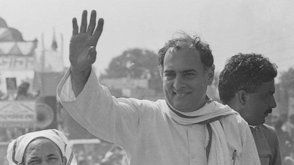 Rajiv Gandhi assassination,Nalini Murugan,UNHRC