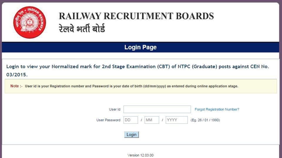 The Railway Recruitment Board (RRB) on Thursday declared the results of the Non-Technical Popular Category (NTPC) second stage examination (CBT) on its official websites.