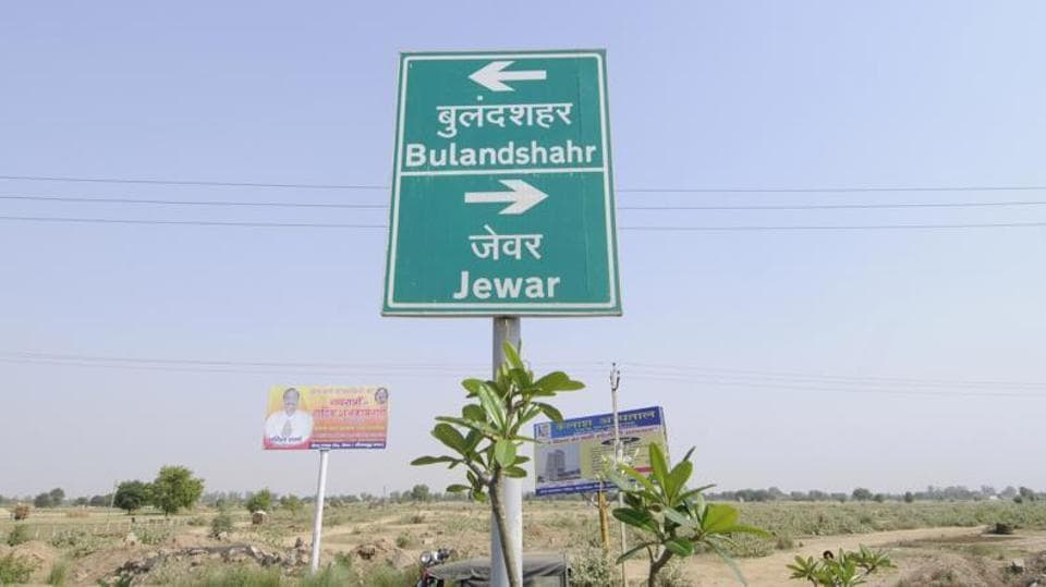 The family was travelling on the Jewar-Bulandshahr road off the Yamuna expressway.