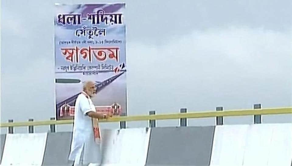 PM Narendra Modi inaugurated the Dhola-Sadiya bridge across river Lohit at the easternmost tip of Assam.