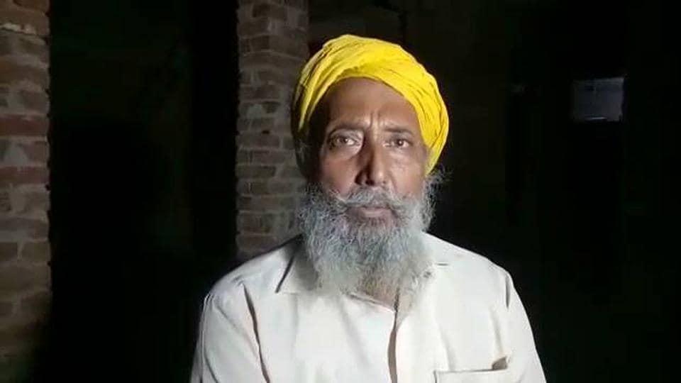 Harpal Singh, a victim.