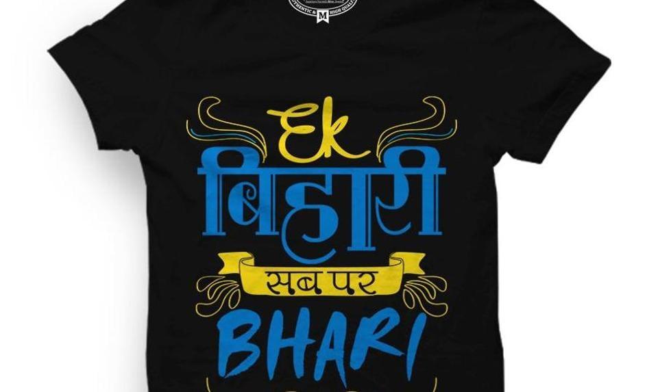 Bihari swag T-shirts