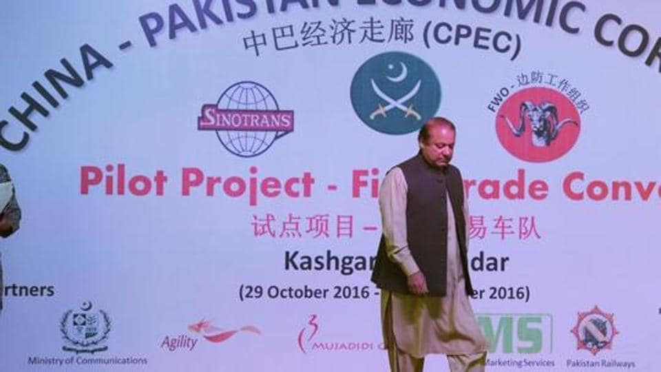 Pakistan's Prime Minister Nawaz Sharif at a ceremony related to the CPEC project in Gwadar port.
