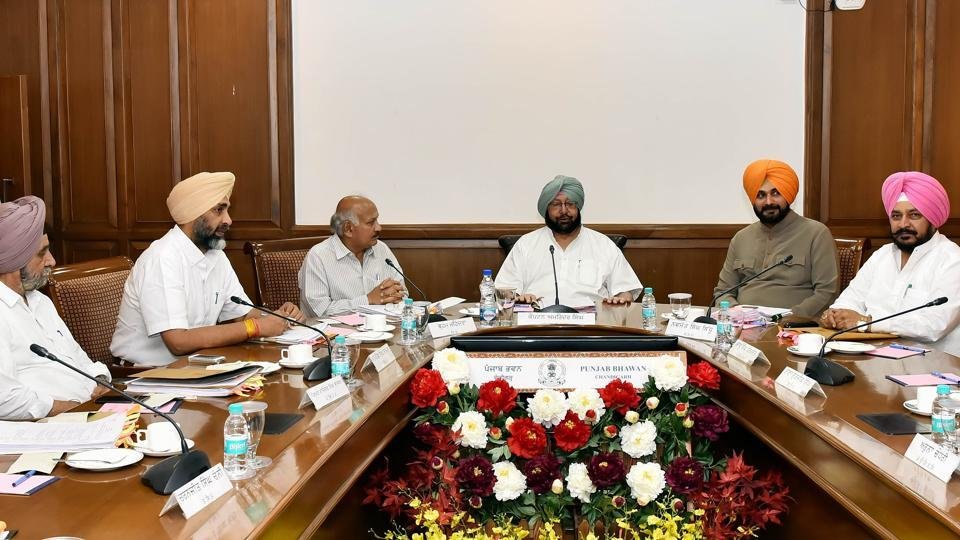 Punjab government,Punjab chief minister Captain Amarinder Singh,Beant Singh