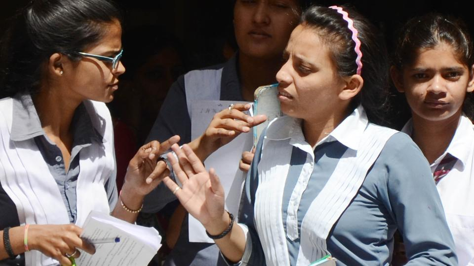BSEB, Bihar Board Class 12 results for science and commerce have been declared.
