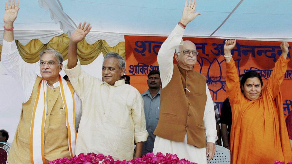 BJP leaders LK Advani, Murli Manohar Joshi, Kalyan Singh and Uma Bharti at a public meeting after appearing in a special court in connection with the demolition of Babri masjid.