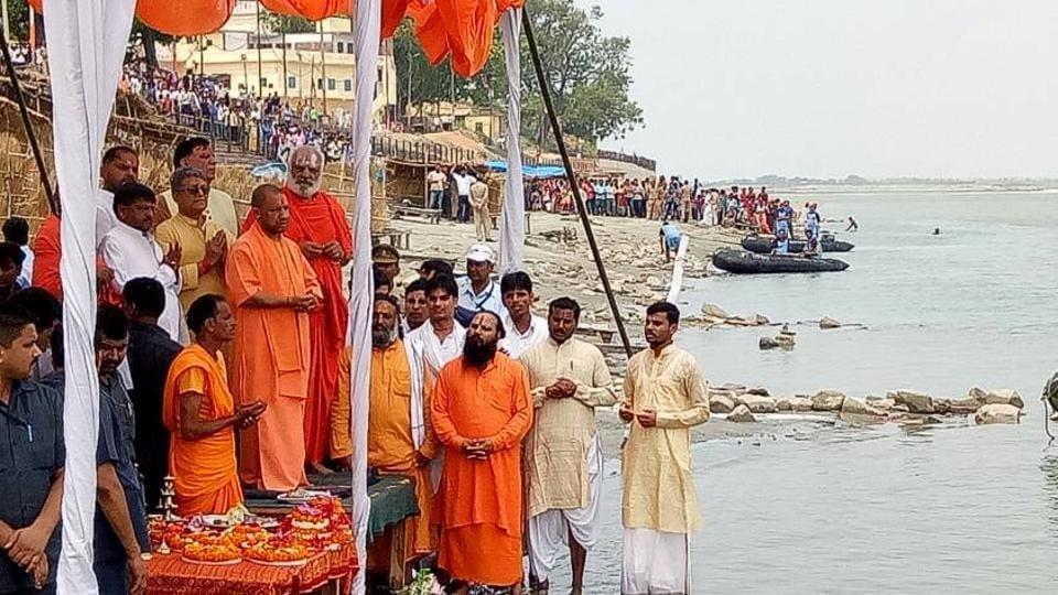 UPCM Yogi Adityanath in Ayodhya on Wednesday.