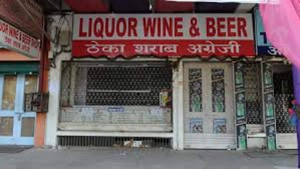 Mumbai city news,Liquor ban,Bombay high court