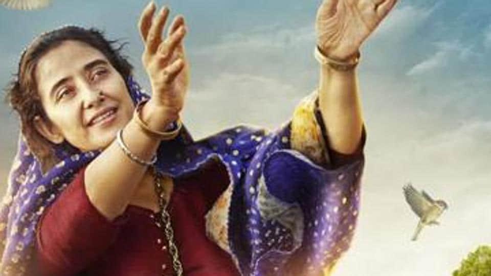 Dear Maya,Manisha Koirala,Shah Rukh Khan